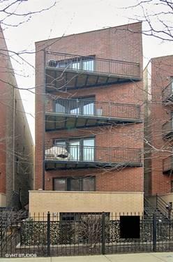 21 E 26th Unit 1, Chicago, IL 60616