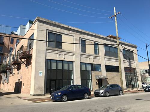1600 W Adams Unit 206, Chicago, IL 60612