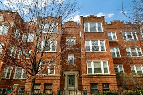 4454 N Beacon Unit 2, Chicago, IL 60640 Uptown