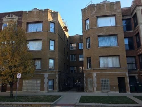5205 S Drexel Unit GD-N, Chicago, IL 60615