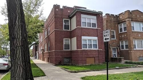 1104 W 78th Unit 2W, Chicago, IL 60620