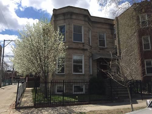 1623 W Farragut Unit 1F, Chicago, IL 60640 Andersonville
