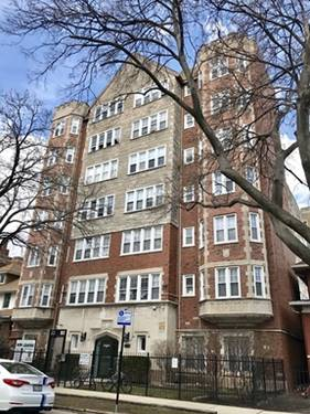1608 W Sherwin Unit 301, Chicago, IL 60626