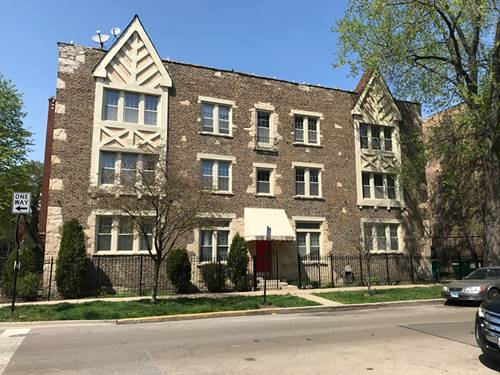 1956 W Melrose Unit 102, Chicago, IL 60657 Roscoe Village