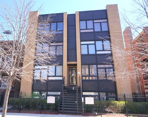 6617 S Ingleside Unit 1N, Chicago, IL 60637