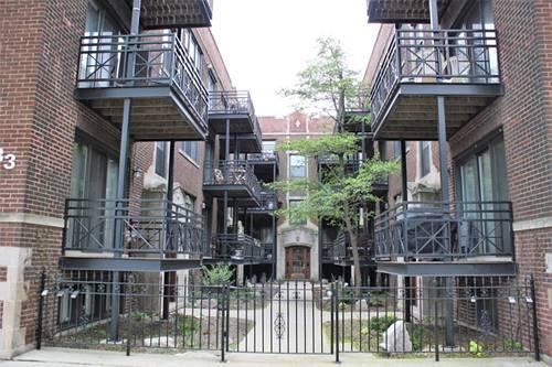 1139 W Grace Unit 1N, Chicago, IL 60657 Lakeview