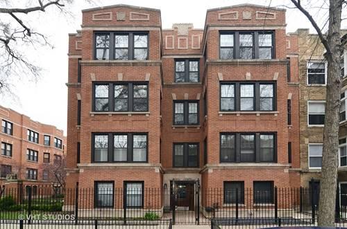 1108 W Pratt Unit 3, Chicago, IL 60626