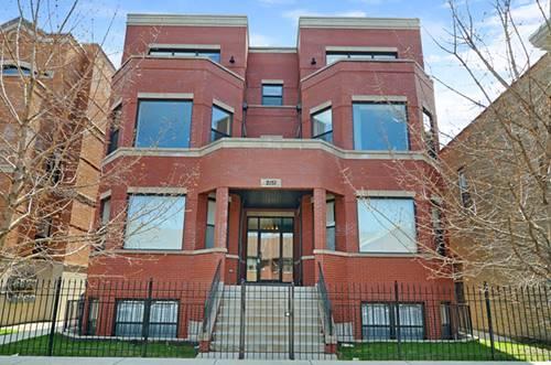 2151 W Evergreen Unit 102, Chicago, IL 60622 Wicker Park