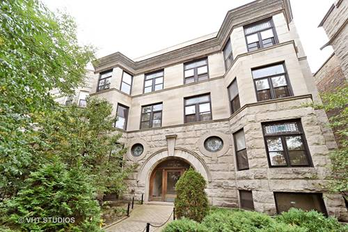 4546 N Sheridan Unit 3S, Chicago, IL 60640 Uptown