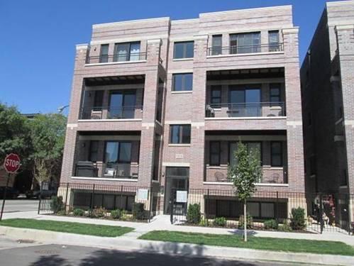 1956 W Erie Unit 2E, Chicago, IL 60622 Noble Square