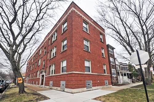 2225 W Ainslie Unit 1, Chicago, IL 60625 Lincoln Square