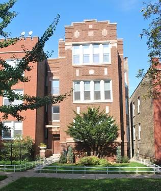 2552 W Wilson, Chicago, IL 60625 Lincoln Square