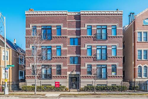 1330 W Diversey Unit 1W, Chicago, IL 60614 Lakeview
