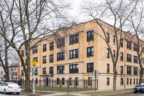 1849 W Lunt Unit 1D, Chicago, IL 60626