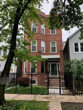 2524 N Campbell Unit 1, Chicago, IL 60647 Logan Square
