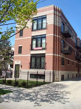 1534 W Greenleaf Unit 1S, Chicago, IL 60626
