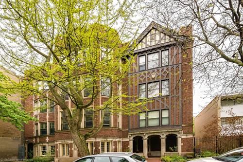 1301 E Madison Park Unit 1B, Chicago, IL 60615