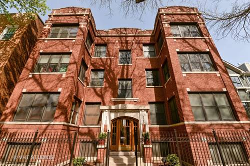 5127 N Wolcott Unit 2S, Chicago, IL 60640 Ravenswood