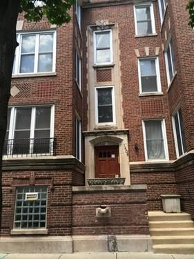 1408 W Argyle Unit 3E, Chicago, IL 60640 Uptown