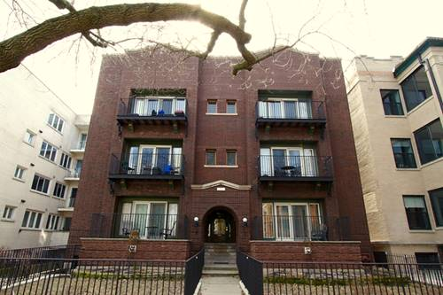 1101 W Pratt Unit 3E, Chicago, IL 60626