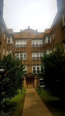 1626 W Farwell Unit 2E, Chicago, IL 60626