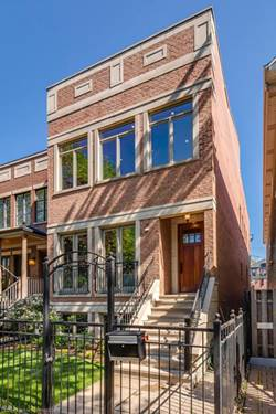 2034 W Barry, Chicago, IL 60618 West Lakeview