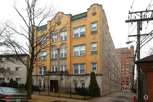 1333 W Birchwood Unit 107, Chicago, IL 60626