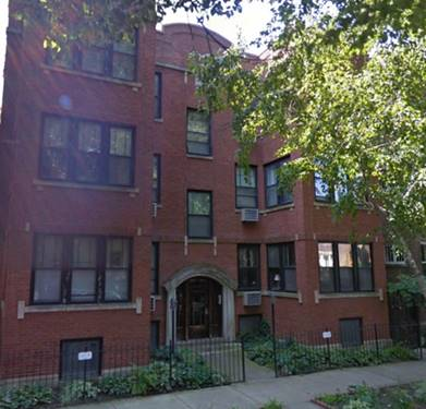 1427 W Edgewater Unit 1E, Chicago, IL 60660 Edgewater
