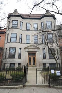 1417 W Belle Plaine Unit G, Chicago, IL 60613 Uptown