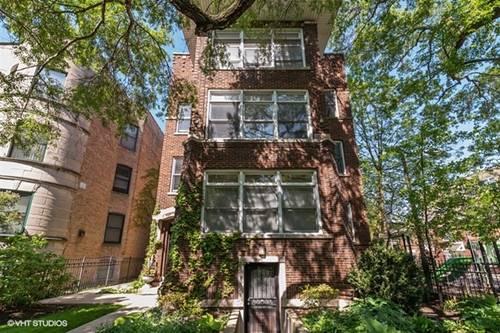 4642 N Malden Unit 4-G, Chicago, IL 60640 Uptown