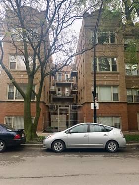 1009 N Oakley Unit 1W, Chicago, IL 60622 Ukranian Village