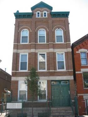 1025 W Cullerton Unit 2R, Chicago, IL 60608
