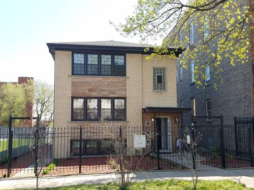 2337 N Campbell Unit 1, Chicago, IL 60647 Logan Square