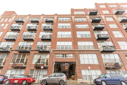 1500 W Monroe Unit 715, Chicago, IL 60607