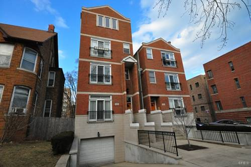 1232 W Chase Unit 1, Chicago, IL 60626