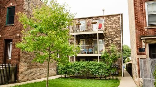 1745 W Albion Unit 3N, Chicago, IL 60626