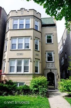 2052 W Farragut Unit 2, Chicago, IL 60625