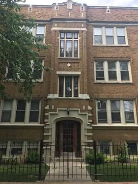1624 W Grace Unit 1, Chicago, IL 60613 Lakeview