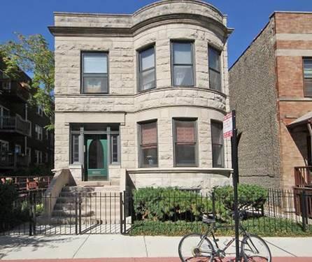 1048 W Dakin Unit 1, Chicago, IL 60613 Lakeview