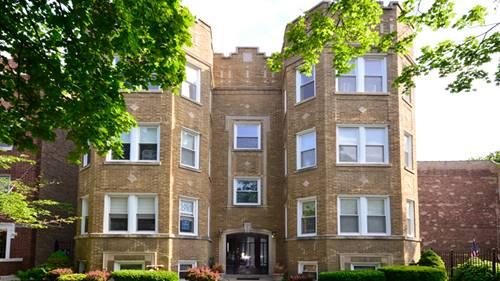 2040 W Fargo Unit 3W, Chicago, IL 60645
