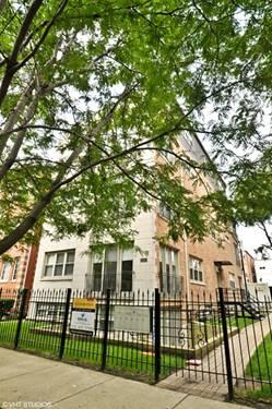 1540 N Claremont Unit 1W, Chicago, IL 60622 Wicker Park