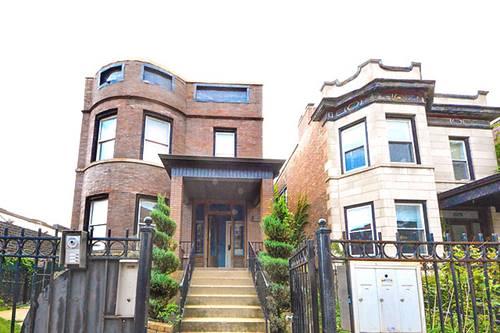 1025 W Irving Park Unit 1, Chicago, IL 60613 Lakeview