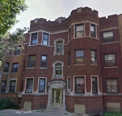 703 W Cornelia Unit 2R, Chicago, IL 60657 Lakeview