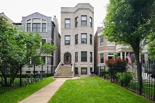 2647 W Logan Unit 2, Chicago, IL 60647 Logan Square