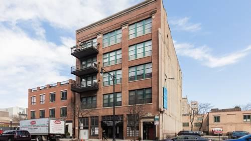 1016 W Madison Unit 5N, Chicago, IL 60607 West Loop