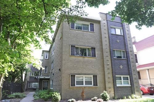 1331 W Chase Unit 1B, Chicago, IL 60626