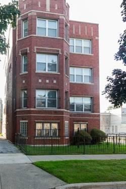 7952 S Phillips Unit 3, Chicago, IL 60617