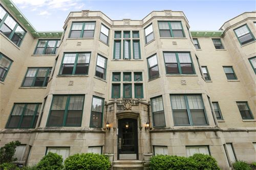 1428 W Lunt Unit 1N, Chicago, IL 60626