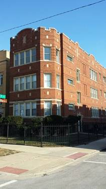 7759 S Constance, Chicago, IL 60649