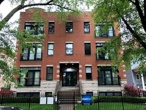 1912 W Touhy Unit 2N, Chicago, IL 60626